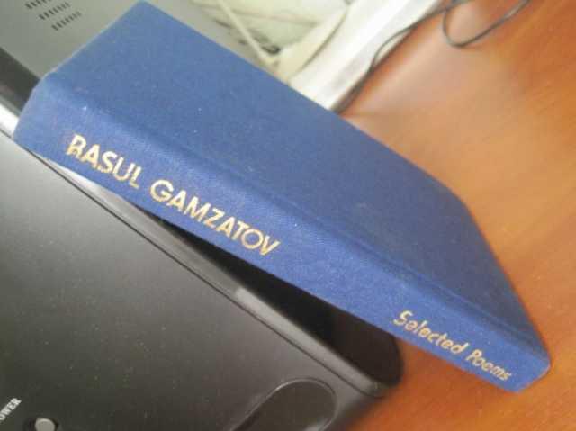 Продам Расул Гамзатов на английском языке