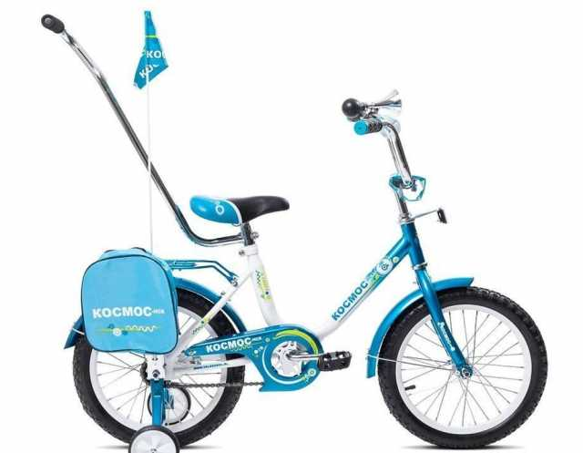 Продам: детский велосипед