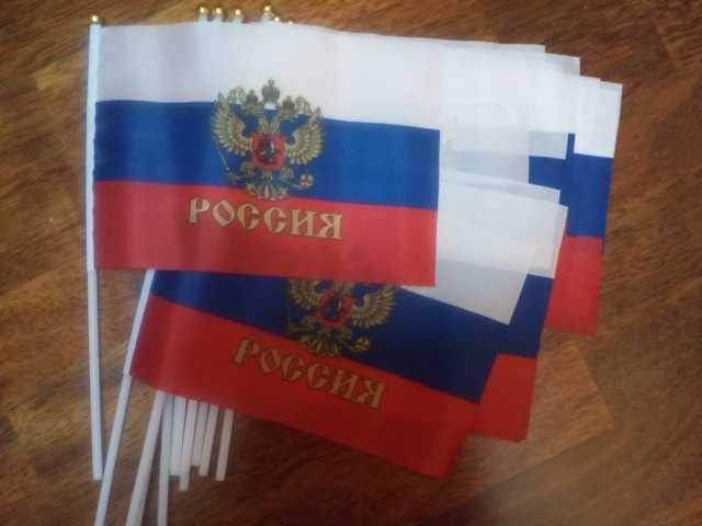 Продам Флаг РОССИЯ