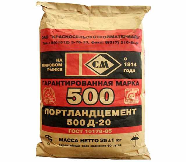 Продам Цемент маркой М500Д20