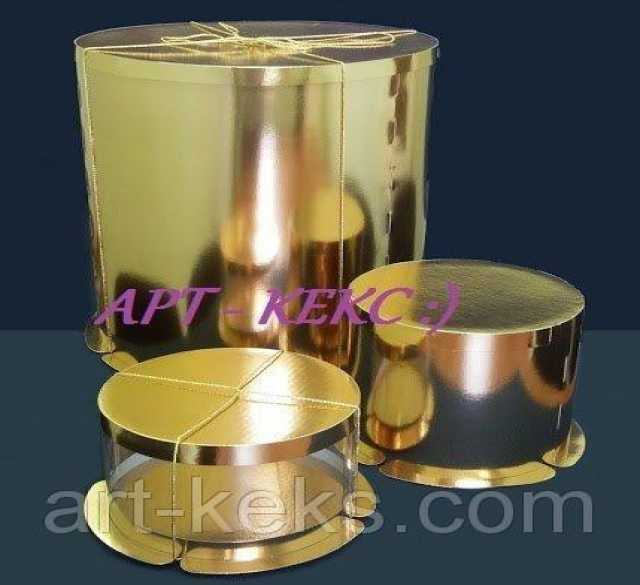 Продам Короб самосборный золотой 300х290 мм