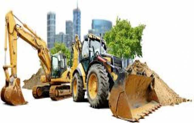 Предложение: Слом, снос построек, домов, стен, заборо