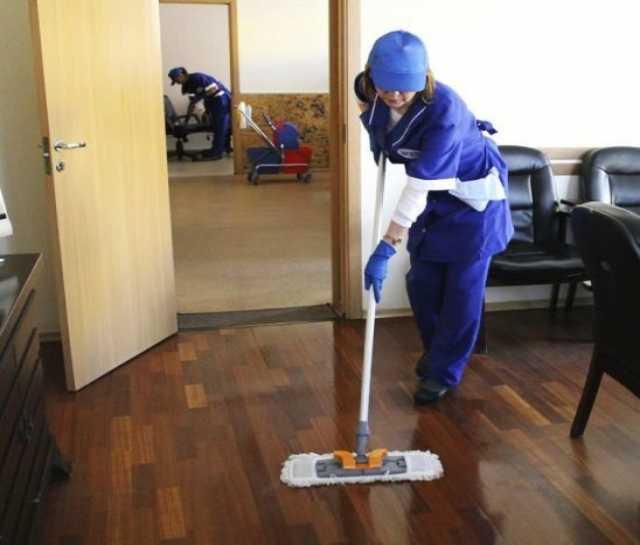 Предложение: Генеральная уборка офисов