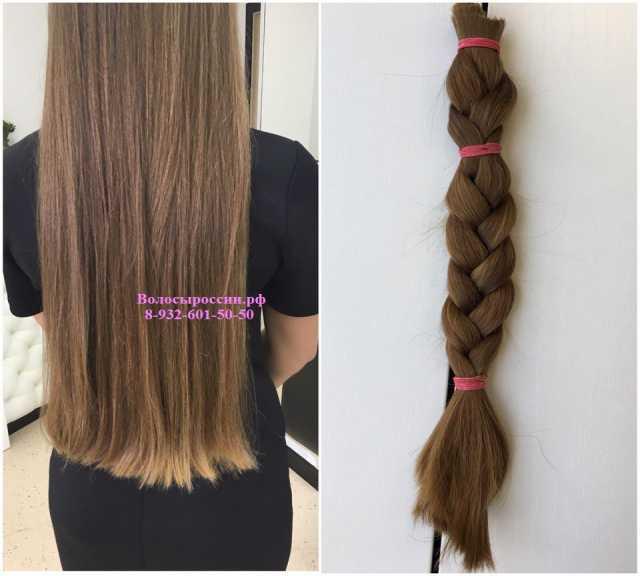 Куплю Волосы длинные