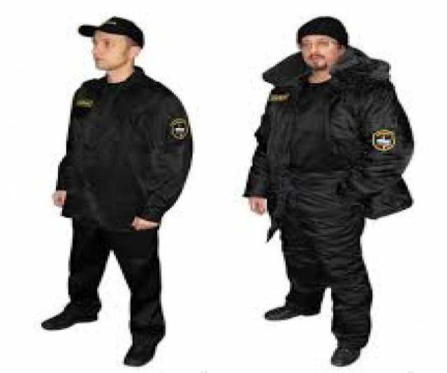 Вакансия: Охранник
