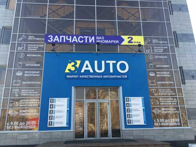 Продам Замена моторного масла в Оренбурге