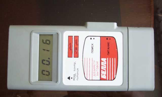Продам Дозиметр радиации бытовой