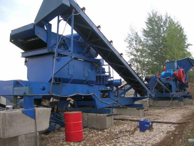 Дробильно сортировочное оборудование в Щёлково роторная дробилка в Нерюнгри