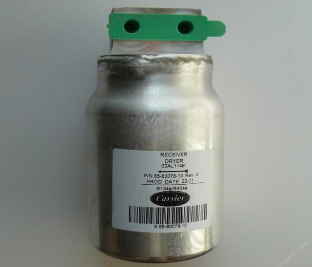 Продам Дегидратор (фильтр-осушитель )