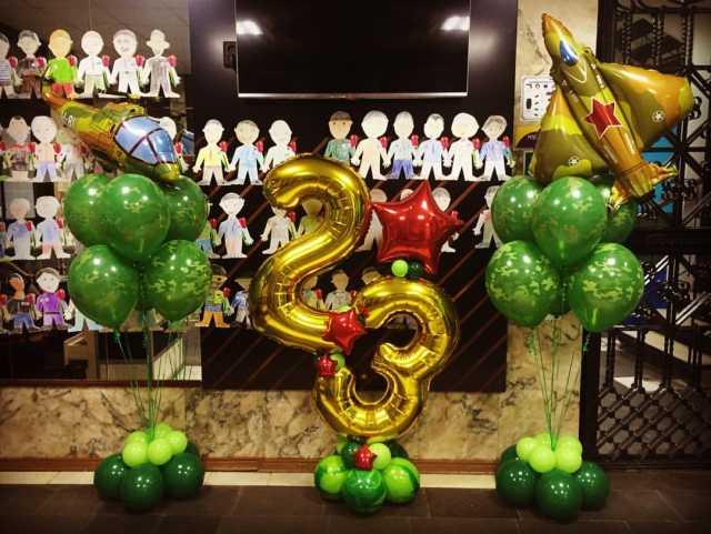 Продам Воздушные шары к 23 февраля с доставкой