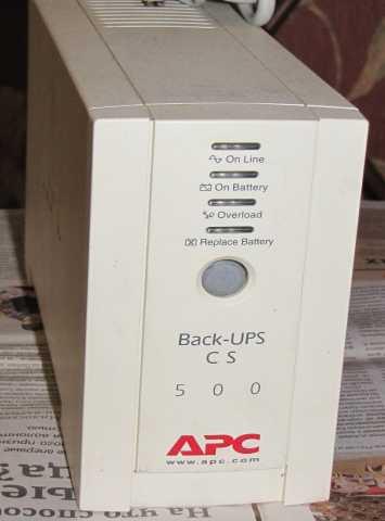 Продам Блок питания APC Back UPS CS 500