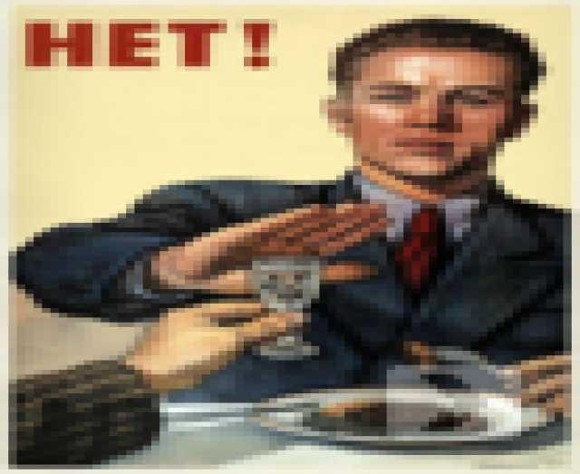 Предложение: помощь нарколога, вызов врача Хабаровск