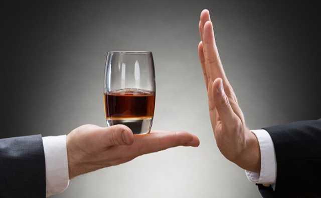 Предложение: Лечение алкогольной зависимости