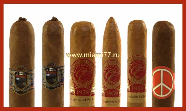 Продам Сигары доминиканские