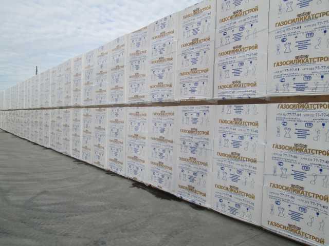Продам Пеноблок Газосиликат 596/300/200