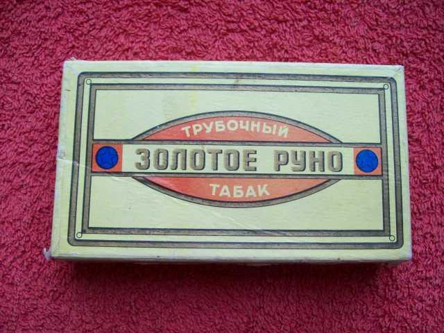"""Продам Коробка из прошлого( """"Золотое Руно"""")"""
