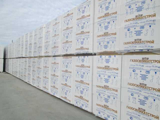 Продам Белорусский Пеноблок кг/м3 D 500