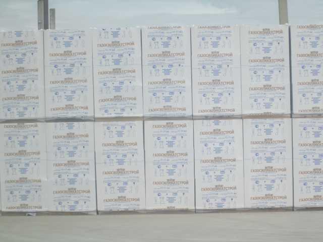 Продам Пеноблок Белорусский 600*300*300