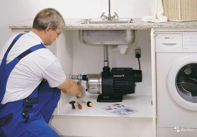 Предложение: Установка стиральных машин 911 487 2953