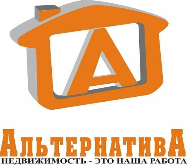 Вакансия: Управляющий агентством недвижимости