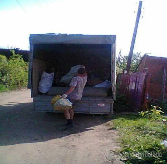 Предложение: Вывоз мебели и строительного мусора