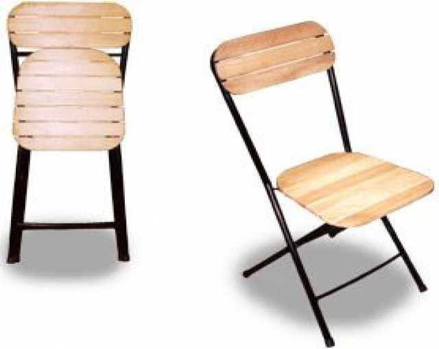 Продам Складные стулья