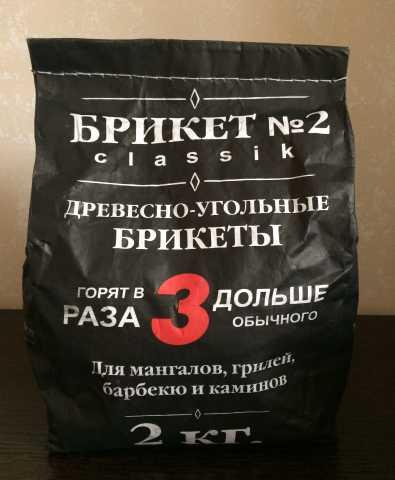 Продам Древесно-угольные брикеты