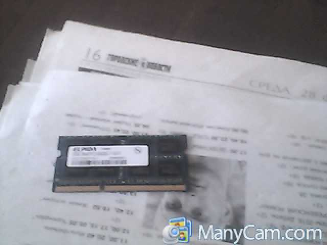 Продам: модуль памяти