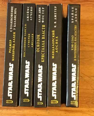 Продам Фантастика 25 книг