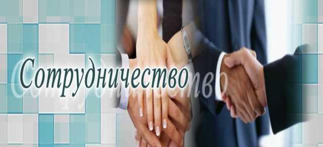 Вакансия: Дополнительный заработок (сотрудничество