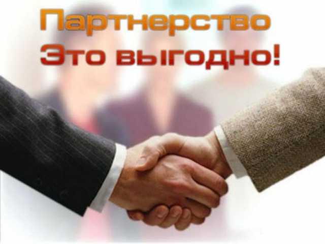 Вакансия: Управляющий по развитию бизнеса в сети (