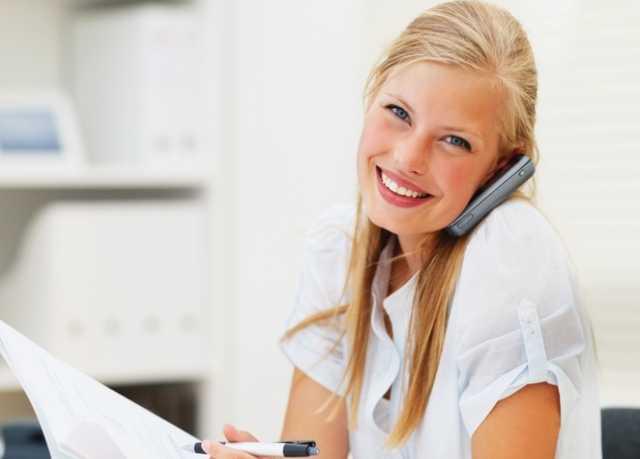 Вакансия: Офис-менеджер, помощник бухгалтера