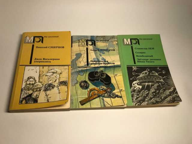 Продам: Книги б/у