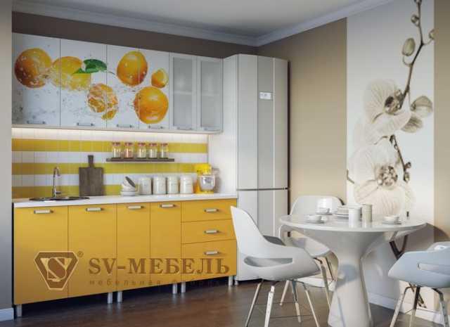 """Продам Кухня """"Апельсин"""" 2 м."""