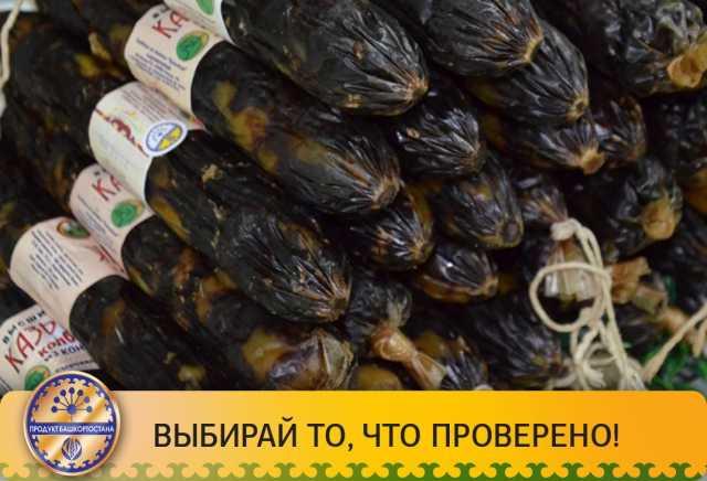 Продам Казылык ХАЛЯЛЬ