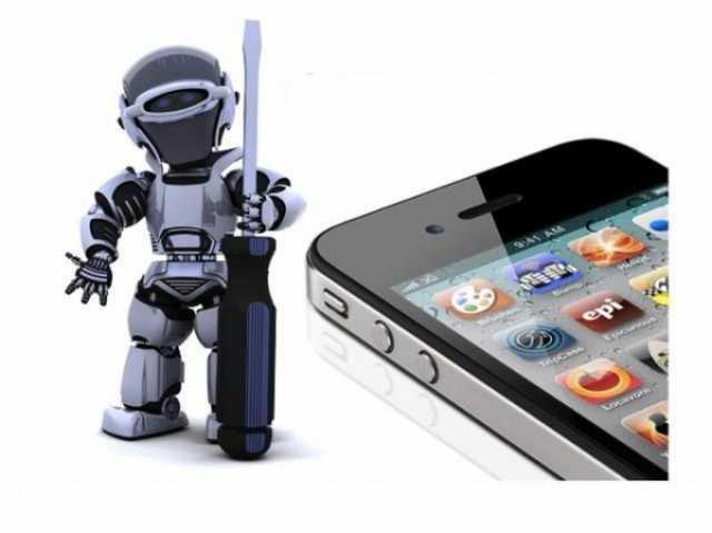 Предложение: Ремонт сотовых телефонов