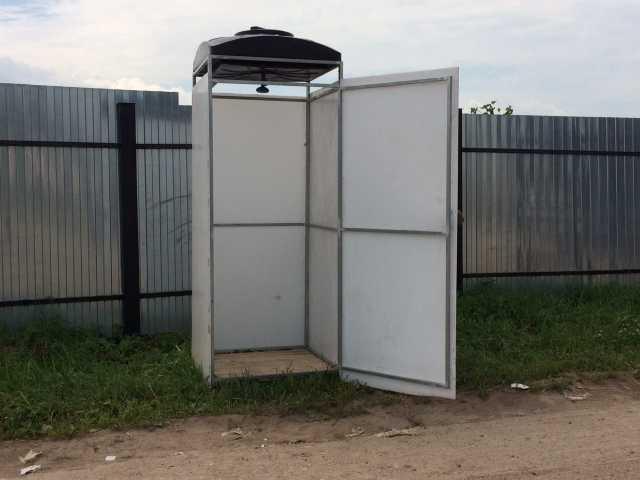 Продам Летний душ