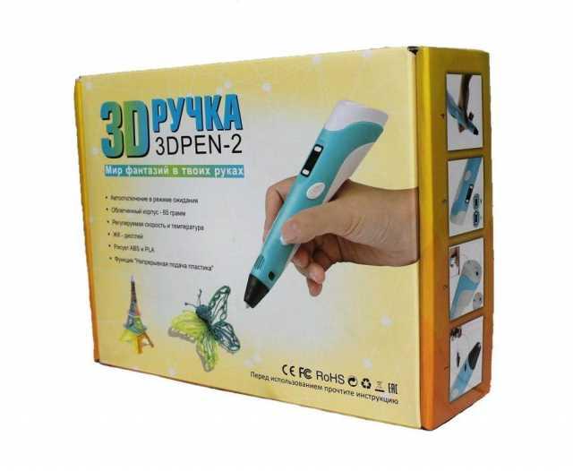Продам  3D-Ручка Второго Поколения
