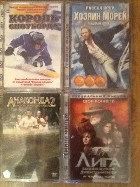 Продам DVD лицензия