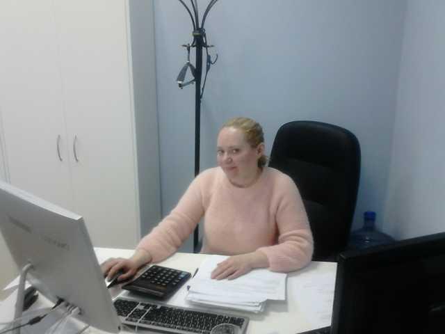 Удаленная работа на дому бухгалтер в москве вакансии вакансия удаленной работы на дому рерайтер