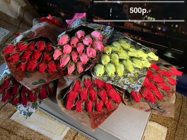 Продам Розы с конфетками