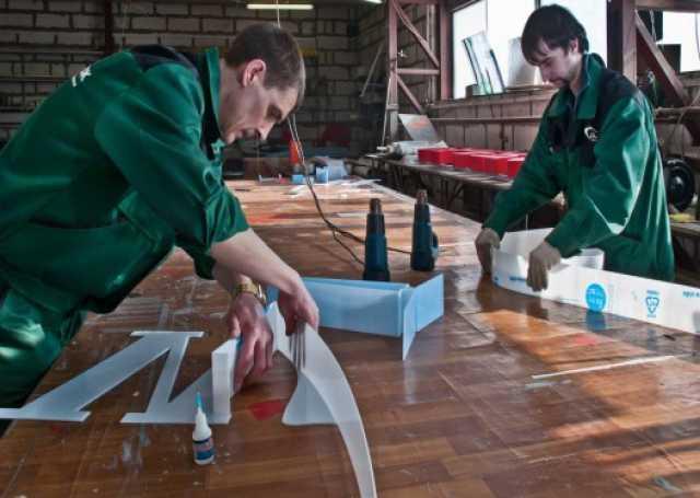 Вакансия: макетчики-сборщики на производство