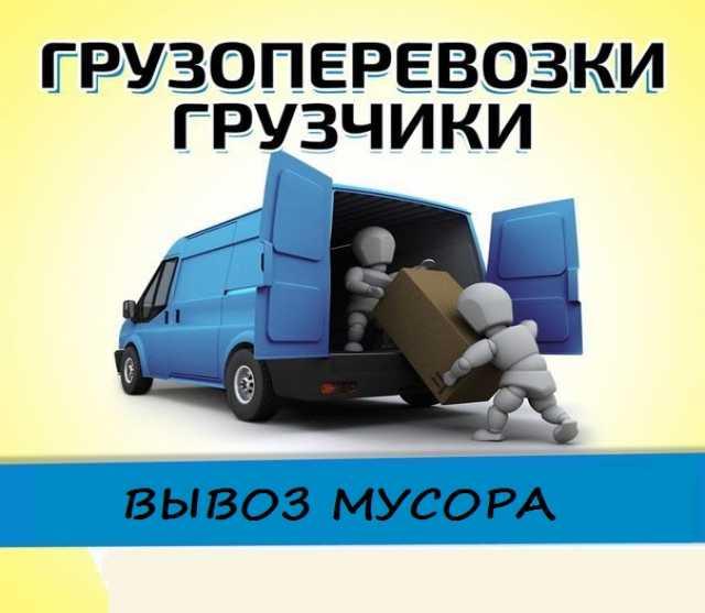Предложение: перевозка пианино