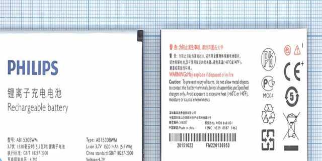 Продам: Аккумуляторная батарея AB1530BWM для Phi