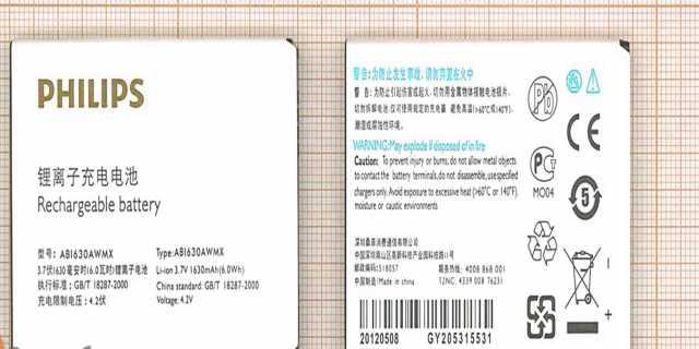 Продам: Аккумуляторная батарея AB1630AWMX/AB1630