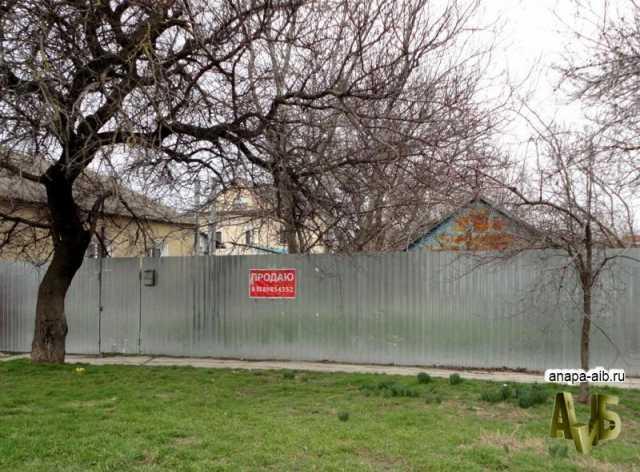 Продам: Участок 12соток в Анапе Старая Алексеевк