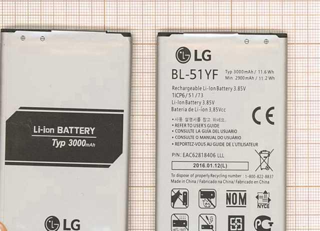 Продам: Аккумуляторная батарея BL-51YF для LG G4