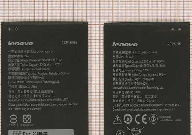 Продам Аккумуляторная батарея BL243 для Lenovo