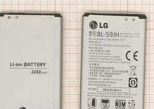 Продам: Аккумуляторная батарея BL-59JH для LG Op