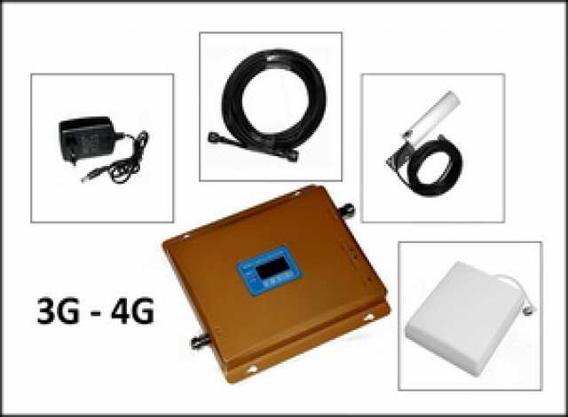 Продам усилитель сотового сигнала 3G/LTE